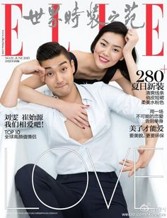 We Got Married Chinese Edition [We Are in Love] (SiLiu Couple?) - Liu Wen and Choi Siwon