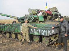Different camo on Ukrainian during War in Donbass. Ukraine Military, T 64, Armored Fighting Vehicle, Battle Tank, Futuristic Technology, National Guard, Modern Warfare, Military Vehicles, Camo