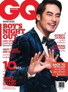 gq magazine cover template.html