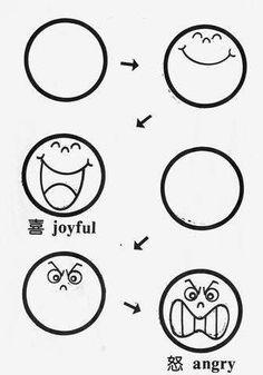 Мобильный LiveInternet Рисунки из кругов. | Ms_doe - Дневник Ms_doe |