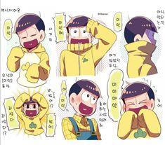 [오소마츠상 만화] [올캐러] 같은 대사 다른 표정 시리즈 : 네이버 블로그 Osomatsu San Doujinshi, Gakuen Babysitters, Gekkan Shoujo Nozaki Kun, Comedy Anime, Ichimatsu, Cute Anime Guys, Ship Art, Haikyuu Anime, Digimon