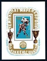 1973 World Ice Hockey Championships Russia, 1973
