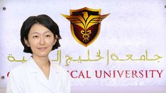 Japanese MBBS Student for Observership Program