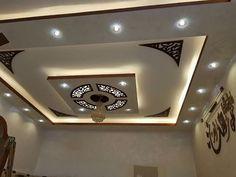 Drawing Room Ceiling Design, Simple False Ceiling Design, Gypsum Ceiling Design, Interior Ceiling Design, House Ceiling Design, Ceiling Design Living Room, Bedroom False Ceiling Design, Home Ceiling, Gypsum Wall