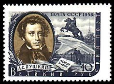 Alexander Pushkin [1799 – 1837] was a Russian author of the Romantic era who is considered by many to be the greatest Russian poet and the founder of modern Russian literature. Pushkin was born into Russian nobility in Moscow.