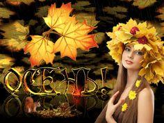 Осень анимация блестящие картинки и открытки