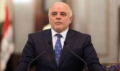 """""""رئيس الوزراء العراقي"""" حسم المعركة ضد تنظيم…: أكد رئيس الوزراء العراقي حيدر العبادي أن حسم المعركة ضد تنظيم """"داعش"""" بات قريبا وقال العبادي…"""