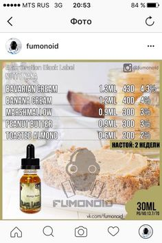 E Generation Black Label (Nutty Nana) E Juice Recipe, Easy Juice Recipes, Cereal Recipes, Diy Vape Juice, Vape Diy, Talipia Recipes, Clone Recipe, E Liquid Flavors, Toasted Almonds