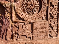 Kachkar close-up, Echmiadzin Cathedral, Armenia by sjdunphy, via Flickr