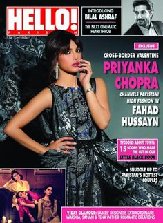 Priyanka Chopra on the cover of Hello! Pakistan + exclusive behind the scenes photos