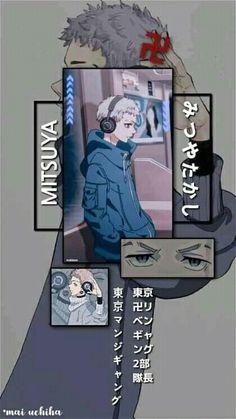Mitsuya wallpaper