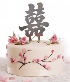 Script Asian Double Happiness Cake Top In Brushed Silver
