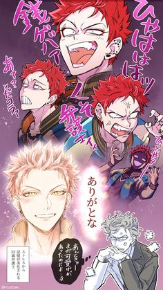Yuri Plisetsky, Anime Oc, Anime Manga, Anime People, Anime Guys, Haikyuu, Cute Disney Drawings, Face Expressions, Rap Battle