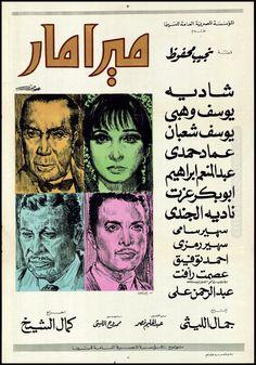 Miramar - ميرامار Old Movie Posters, Cinema Posters, Film Posters, Naguib Mahfouz, Egypt Movie, Egyptian Movies, Old Celebrities, Film Archive, Cinema Film