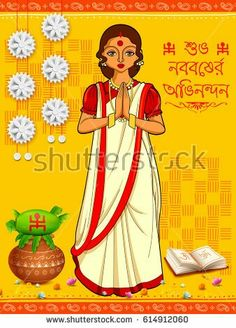 illustration of greeting background with Bengali text Subho Nababarsher Abhinandan meaning Happy New Year Oil Pastel Paintings, Oil Pastel Drawings, Indian Art Paintings, Indian Illustration, Photo Illustration, Illustrations, Happy Bengali New Year, Saraswati Painting, Happy New Year Download