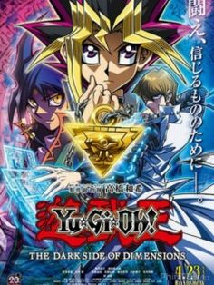 Phim Yu-Gi-Oh!: The Dark Side of Dimensions