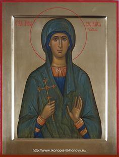 St Basilissa [Vasilissa] of Nicomedia  / Именные иконы