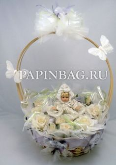 Babybouquet - bouquet of baby clothes. Present for the birth of a child.