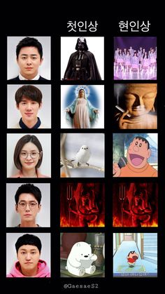 Medical Drama, A Night To Remember, Kdrama Actors, Cute Memes, Marvel Memes, Criminal Minds, Grumpy Cat, Funny Fails, Korean Drama