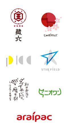 日本タイポグラフィ年鑑2012入選