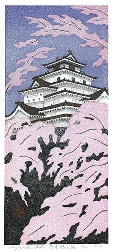 Tsuruga Castle, Aizu, by Ohtsu, Kazuyuki, 2013.