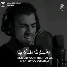 Islam Quotes About Life, Quran Quotes Love, Quran Quotes Inspirational, Islamic Love Quotes, Muslim Quotes, Life Quotes, Ramadan Quotes From Quran, Coran Quotes, Beautiful Quran Verses