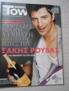 SAKIS ROUVAS ON COVER ,  DOWN TOWN #162 , CYPRUS MAGAZINE  , YEAR 2009 Cyprus, Greece, Magazine, Star, Cover, Books, Livros, Livres, Book