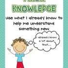 Use these posters to help you introduce each of the comprehension strategies to your students. I plan on laminating and posting them in my reading . primary-materials-from-tpt Reading Centers, Reading Activities, Literacy Activities, Reading Skills, Guided Reading, Teaching Reading, Reading Aloud, Reading Groups, Free Reading