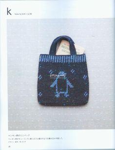 Tapestry Bag, Tapestry Crochet, Crochet Cable, Japanese Books, Handicraft, Straw Bag, Reusable Tote Bags, Knitting, Pattern
