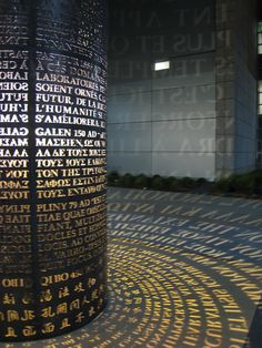 perforated metal typography sculpture