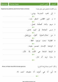 arabe-facil-4.jpg (2480×3508)
