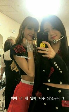 Lisa and Jisoo ❤ Yg Entertainment, K Pop, South Korean Girls, Korean Girl Groups, Lisa Japan, Rapper, Blackpink Twitter, Puppy Dog Eyes, Red Velvet Joy