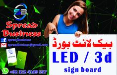 LED board printing