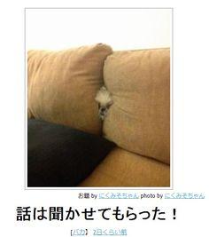 人気ボケ一覧 : ボケて(bokete) (via http://bokete.jp/boke/popular )