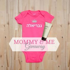 GIVEAWAY:  Dont miss out on Israloves most popular Jewish baby gift. You can win a personalized Hebrew name bodysuit (boy OR girl) PLUS some love Ahava for the Mom or Ima: a mineral body lotion from the Dead Sea! ... WANT IT? Follow these 3 rules! ---- 1.