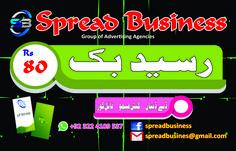 Raseed book printing Visiting Card Printing, Book Printing, Advertising Agency, Business, Books, Cards, Prints, Libros, Book