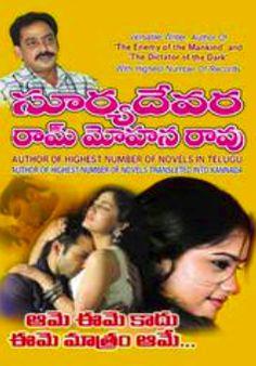 Telugu romantic stories online