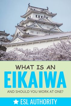 Eikaiwas are English conversation schools in Japan and offer a lot of advantages for new ESL teachers - they also vary in quality and aren't for everyone. Teach English In Japan, Learn English, Teaching Grammar, Teaching English, Teaching In Japan, Student Enrollment, Teaching Style, Language School, Education System