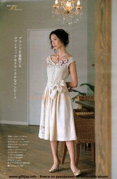 giftjap.info - Интернет-магазин   Japanese book and magazine handicrafts - MRS STYLE BOOK 7-2007