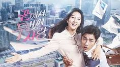 Watch Korean Drama 重新開始吧 第76集 Start Again Ep76 Eng Sub Online