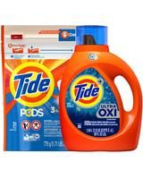 Target Deals on Tide Pods and Tide Multi-Purpose Oxi Stain Remover - Grocery Coupons, Local Coupons, Dollar General Couponing, Target Deals, Restaurant Coupons, Tide Pods, Printable Coupons, Laundry Detergent, Coupon Codes