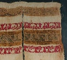 Textile fragment from the Fatimid era in Egypt which bears the name of the Caliph al-'Aziz bi-Allah.