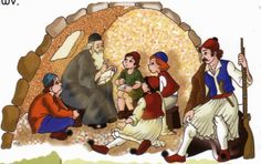 Κρυφό Σχολειό 25 March, Kid Character, Always Learning, Bowser, Teddy Bear, Activities, History, School, Illustration