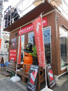 WOOD HUT mobile park ダイビングショップ