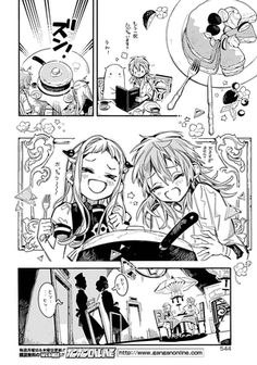 Yandere, Fan Art, Manga, Comics, Anime, Toilet, Celebs, Flush Toilet, Manga Anime