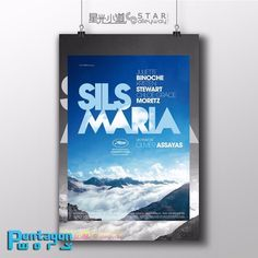 CLOUDS OF SILS MARIA Movie Poster 12x17 8x12 5x7 HQ Photo  | eBay