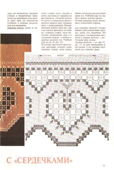 Hardanger Embroidery, Needlepoint, Cross Stitch, Rugs, Home Decor, Mina, Albums, Watch, Gallery