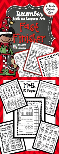 First Grade - These pages are great for your fast finishers that need something to do while waiting for their classmates to complete their work. $