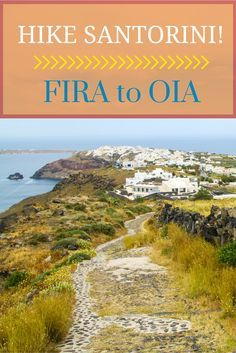 Planning a romantic holiday or vacation to Santorini, Greece? Be sure to set aside an afternoon to hike from Fira to Oia! This hike offers amazing views at every curve including incredible views of Fira, Oia, blue domed churches and the caldera. It's doable for all fitness levels and is sure to be a highlight of your time in Santorini!