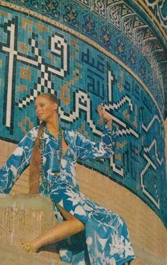 Pre-Revolution Iranian Fashion Shot